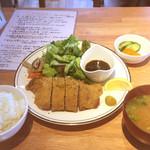 海畑マルシェ 太陽 - 神奈川県産恵水ポークのロースカツプレート