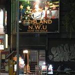 永山本店 - nagayama:外観