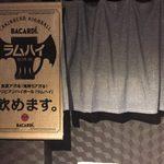 永山本店 - nagayama:看板