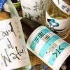 駿 - ドリンク写真:限定酒など、季節に応じて取り揃えています。