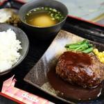 焼肉ハウス21 - ハンバーグ定食