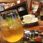 カフェレストランY's - 柚子ジンジャーエール この一杯で三時間粘るʬʬʬ
