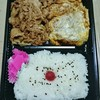 坂原精肉店 - 料理写真:スタミナ弁当 580円