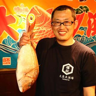 毎朝仕入れた新鮮は魚を最高の味で提供します!