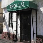 コーヒーのアポロ - 入口はこちら