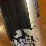 広島 居酒場 お花 -