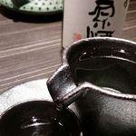 52069195 - 久保田原酒