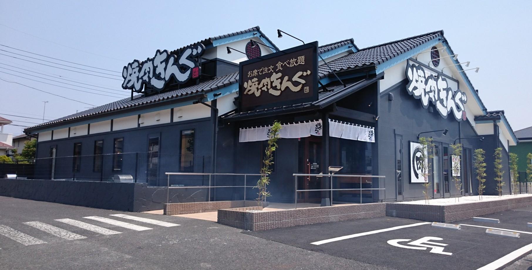 焼肉きんぐ 水戸南インター店