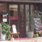 IL BRACINO - お店の正面