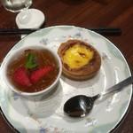 中国料理 龍鱗 - (ランチコース)梅酒ゼリーとエッグタルト