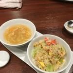 中国料理 龍鱗 - (ランチコース)蟹チャーハンとスープ