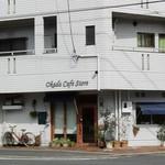 オカダ カフェ ストア - お店の外観