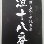 52079570 - ショップカード1