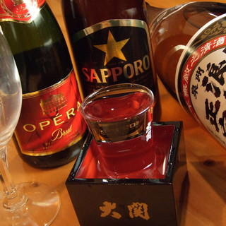 灰燻との相性バツグンの日本酒
