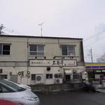 名島亭 - 店裏の駐車場