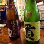 米心 - 日本酒