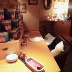 At Chambre -