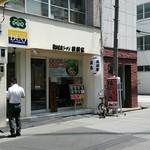 麺屋台 横綱家 - ココ~