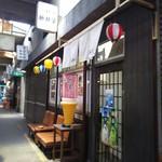 ごはん処 藤井堂 - ごはん処 藤井堂 中央通路から(2016.06.10)