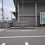 ごはん処 藤井堂 - 福山地方卸売市場 エンブレム(2016.06.10)