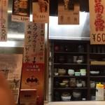 食楽びっきぃ - bikkyi:店内