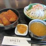 52086570 - 「越前おろしそば」+「ソースかつ丼」の昼膳