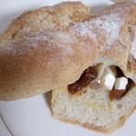 プルミエ - あんずとクルミとクリームチーズ
