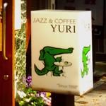YURI - 可愛いワニさんの看板♥