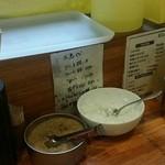 52087307 - 鰹節の粉と、刻み玉ねぎ3杯まで無料