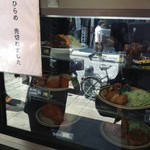 キッチン南海 神保町店 - 外のショーウィンドーは昔ながらの雰囲気