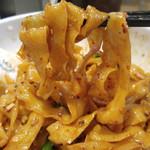 52087583 - 汁なし刀削麺(麺)