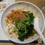 Rokoushurou - 汁なし刀削麺