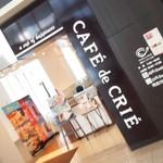 カフェ・ド・クリエ - オープンで明るいお店