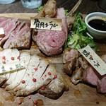 ミートギャング - ファイブミート 4980円(税抜)