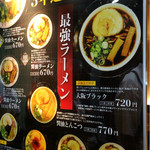 52093204 - 食べログ大阪3年連続NO.1とな