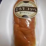 52093563 - とろ生コッペ ¥154-