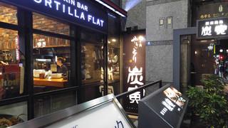 酒家鶏処 炭寅 博多店