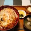 磯之河 - 料理写真:かつ丼大盛り540円+60円の600円。お値打ち価格ですね。