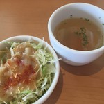 52094167 - サラダとスープ付き