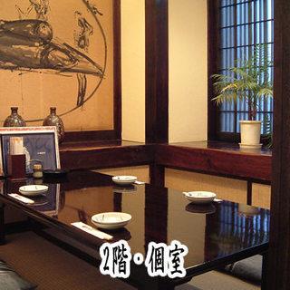 店内2Fには、座敷・掘りごたつの個室がございます。