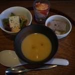 セルクル - オードブルとスープ
