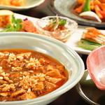 中国料理 秀 ~創作 - メイン写真: