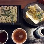 52097051 - 野菜天ぷら蕎麦