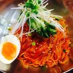 元山食堂 - 夏季限定ピビン冷麺