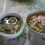 チョムパイ - 2016/05/14 12:20訪問:スープ&サラダ