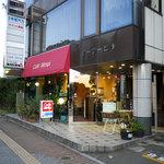 Cafe Mimpi - お店の外観