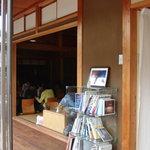 Cafe Restaurant Garden - 瀬戸内国際芸術祭の開催中のため混んでました