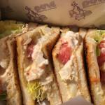 Base - ツナとポテトのサンドイッチ
