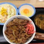 松屋 - プレミアム牛めし並 380円+生野菜生卵セット160円