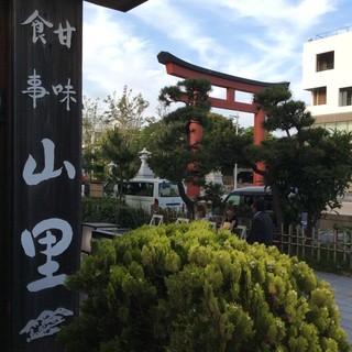 風情あふれる鎌倉で過ごすひと時